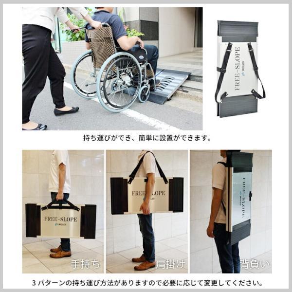 フリースロープ スロープ 軽量 持ち運び 段差 車椅子 バリアフリー ゴム 滑り止め 外出 階段 介助 YT-361|doanosoto|04