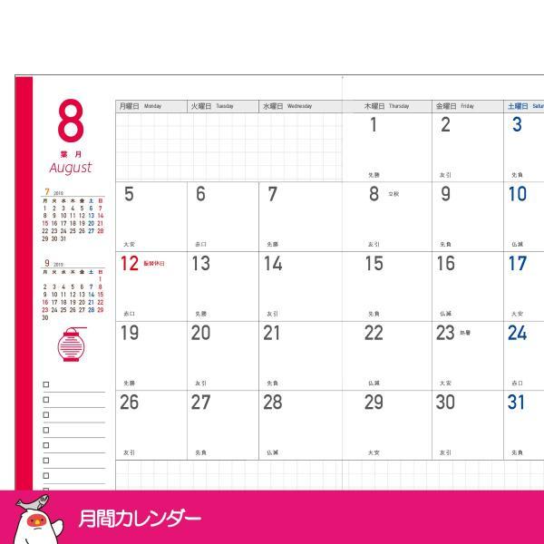 新潟手帳 2019 / スケジュール帳 1月始まり 表紙リバーシブル 4月始まりの手帳としても使える!|doc-furusatowari|03