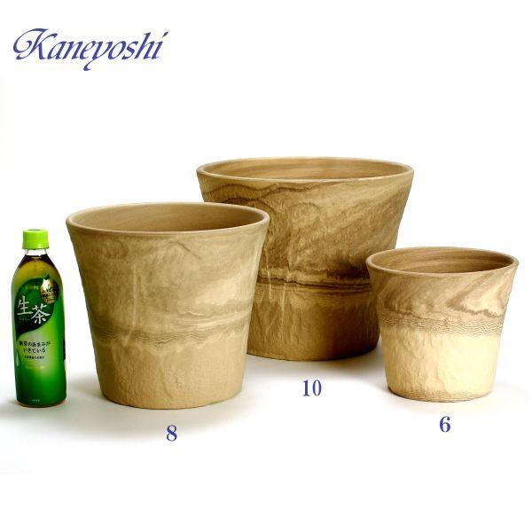 植木鉢 陶器 おしゃれ サイズ 19cm 安くて丈夫 ロックガーデン カプチ 6号|docchan|05