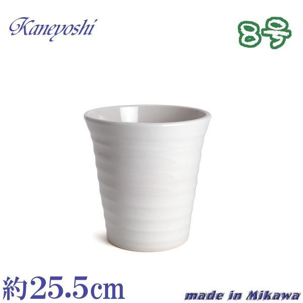 植木鉢 陶器 おしゃれ サイズ 25.5cm 安くて丈夫 フラワーロード 白釉 8号|docchan