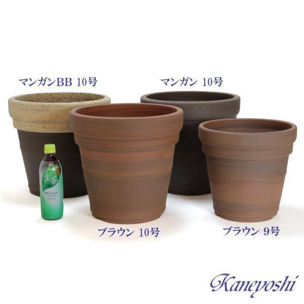 植木鉢 陶器 おしゃれ 鉢カバー サイズ 28cm 安くて丈夫 MEX メキシカン 9号 ブラウン|docchan|05