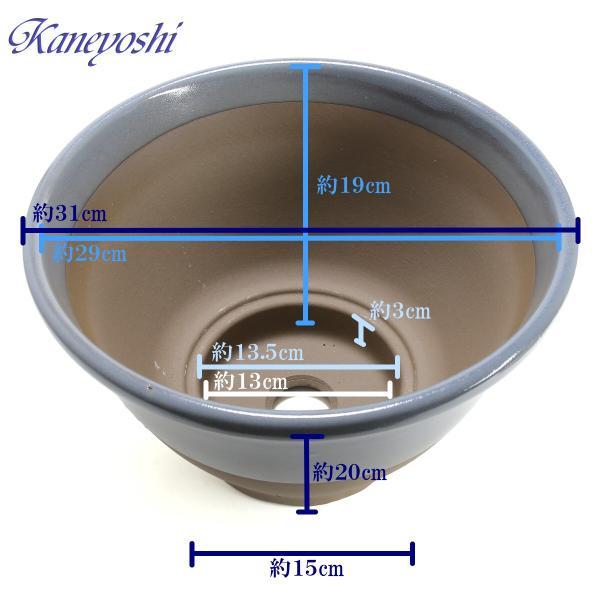 植木鉢 陶器 おしゃれ サイズ 31cm 安くて丈夫 アリア ローズグレー 10号|docchan|03