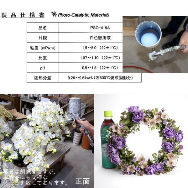 光触媒 造花 ローズリーフリース 紫 26cm docchan 05
