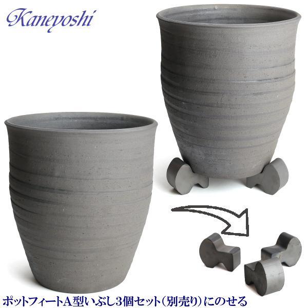 睡蓮鉢 めだか鉢 鉢カバー 植木鉢 陶器 おしゃれ 大型 サイズ 30cm 日本製 安くて丈夫 水瓶変型 10号 手造り エンシャント|docchan|06