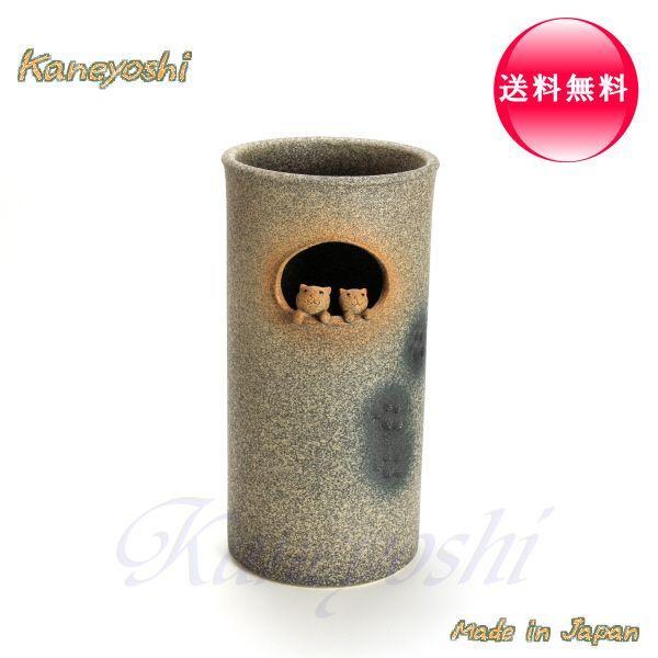 【送料無料】陶製傘立 信楽焼 小窓ペア猫 7125−04