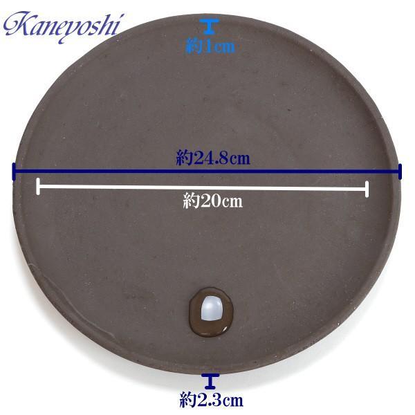 受け皿 植木鉢用 ソーサー おしゃれ 陶器 サイズ 24.8cm MZ受皿 コゲ茶 8号|docchan|02