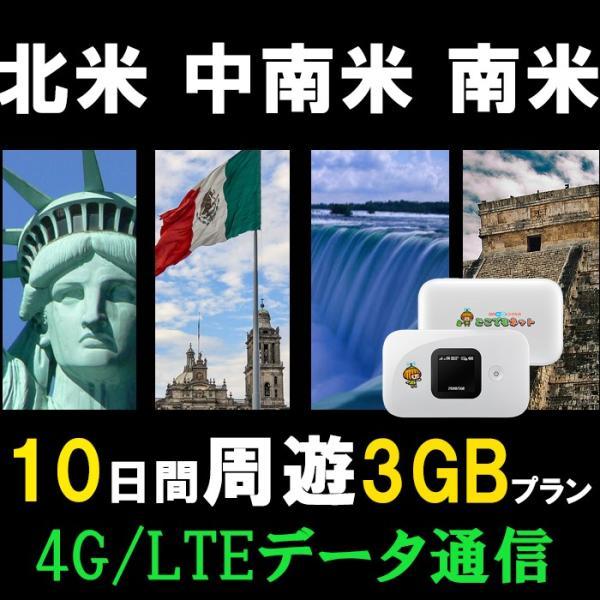 <往復無料> wifi レンタル 無制限 180日 ルーター ポケットwifi wi-fi 6ヶ月 一時帰国 SoftBank 半年 ワイファイ 国内 E5383 global-america
