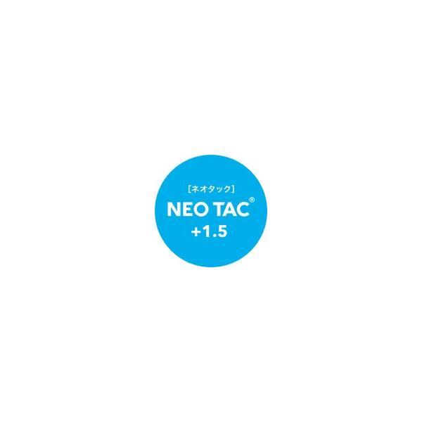 貼る老眼鏡シール ネオタック リーディングレンズ ハイドロタック 1.5 2.0 2.5 3.0|docodoco|03