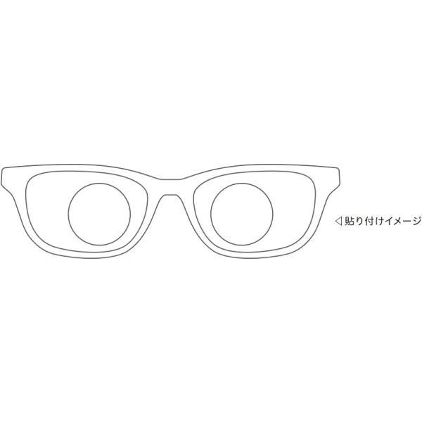 貼る老眼鏡シール ネオタック リーディングレンズ ハイドロタック 1.5 2.0 2.5 3.0|docodoco|04