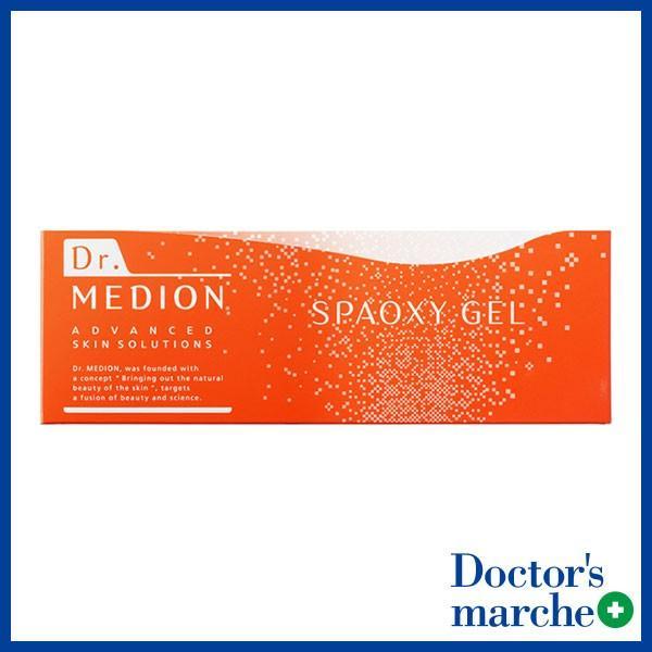 送料無料 炭酸パック エステ ドクターメディオン 【SPAOXY GEL(10回分)】|doctorsmarche