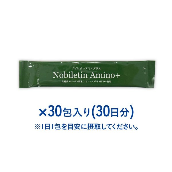 Nobiletin Amino +/ノビレチンアミノプラス 30包入り|doctorsmarche|02