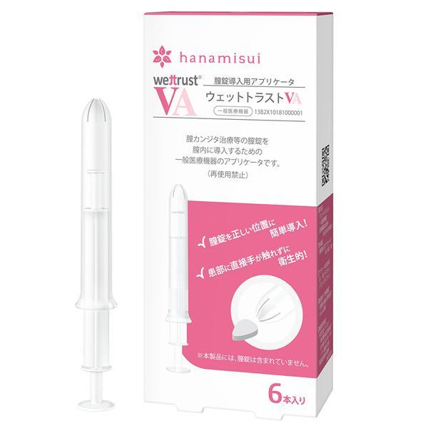 膣剤/補助/アプリケーター/手軽/簡単/ウェットトラストVA 6本入り|doctorsmarche