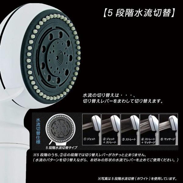 クリスタルシャワーヘッド(塩素除去・浄水)5段階切替/ホワイト|doctorspurewaterplus|03
