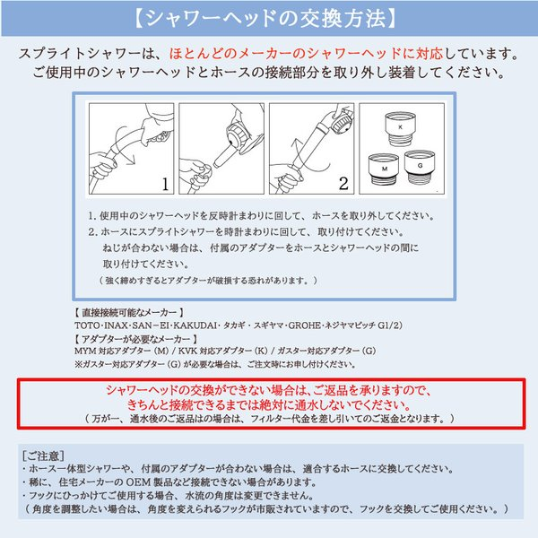 クリスタルシャワーヘッド(塩素除去・浄水)5段階切替/ホワイト|doctorspurewaterplus|04