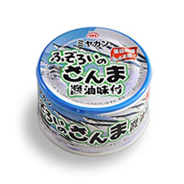 ミヤカン ふぞろいのさんま 醤油味付 150g 管理番号02201021 さんま缶