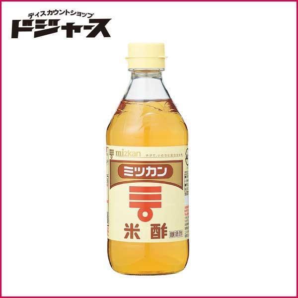 【ミツカン】【米酢】 醸造酢 500ml