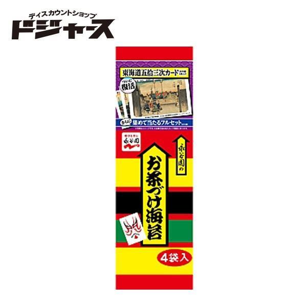 永谷園 お茶づけ海苔 24g(6g×4袋)