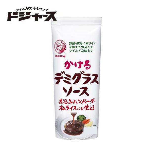 ブルドック かけるデミグラスソース 290g 管理番号022012 調味料