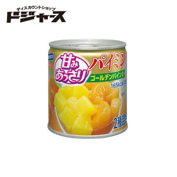 甘みあっさり パイミン 295g 2種混合果実 はごろもフーズ 管理番号022006 フルーツ缶
