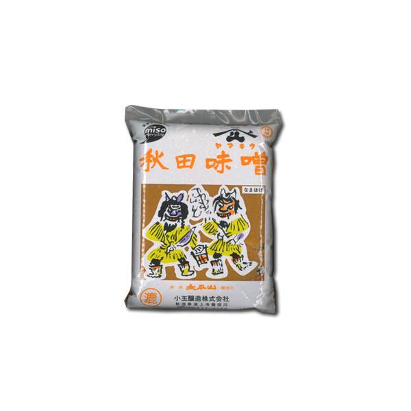 ヤマキウ  秋田味噌 漉(こし) 1kg  みそ