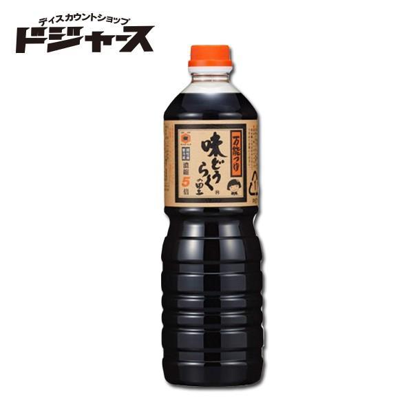 【東北醤油】 キッコ—ヒメ 万能つゆ 味どうらくの里 1リットル 1本 管理番号022002 調味料