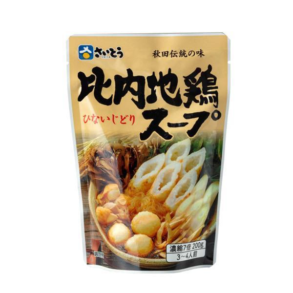 比内地鶏スープ(3〜4人前) 濃縮7倍 200g きりたんぽのさいとう