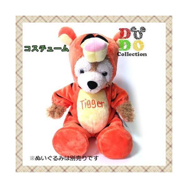 ダッフィー 衣装 コスチューム ティガー アメリカディズニー&ビルトベアコラボ グッズ お土産|dodo-collection