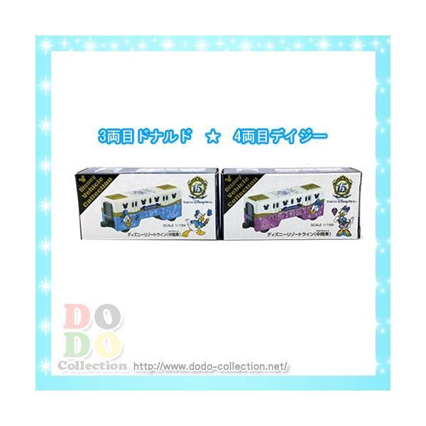 ディズニーリゾートライン コンプリート 6両セット トミカ ザ・イヤー・オブ・ウィッシュ 東京ディズニーシー15周年限定 グッズ お土産 ミニカー|dodo-collection|04