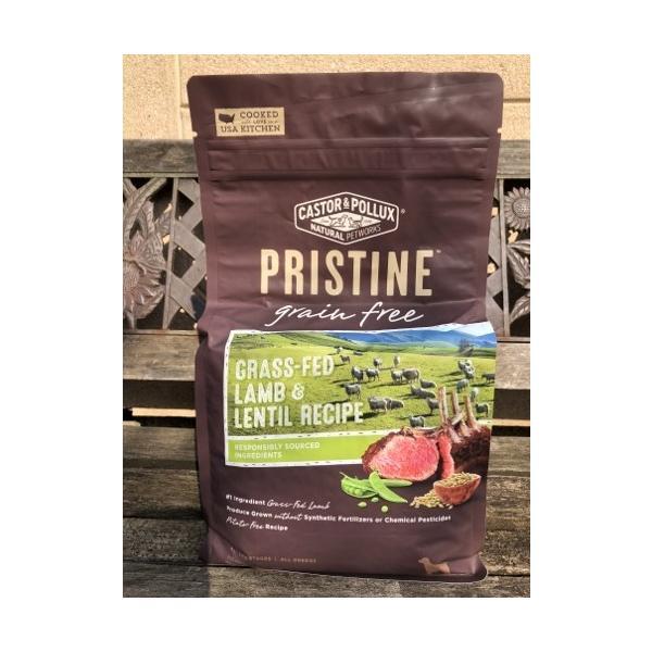 グレインフリー オーガニック ドッグフード PRISTINE  ラム&レンティルレシピ 4lb 1.81kg Castor&Pollux キャスター&ポラックス|dogcube