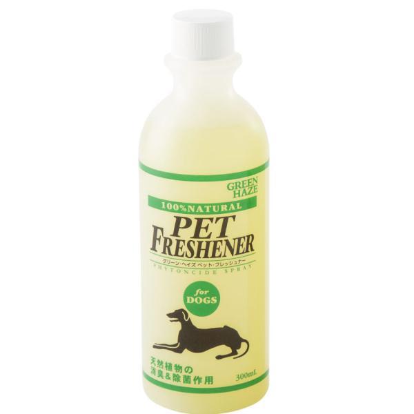 ペッド 防虫(蚊・ノミ・ダニ)スプレー(グリーンヘイズ 詰替用 2本セット)天然 ハーブ