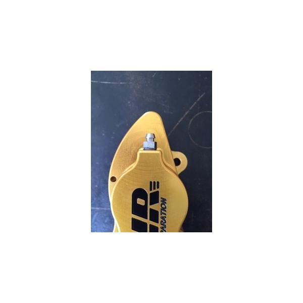 10インチブレーキコンバージョンキット DHR Bespoke 4 pot キャリパー・STDローター タイプ|doghouse-dhr|03