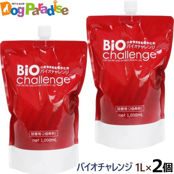 バイオチャレンジ 2倍希釈/詰替用 1L×2本(ペット 犬 消臭剤 衛生 除菌 消臭 用品 浄化)