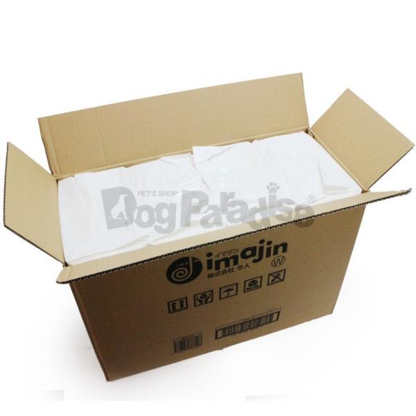 ペットシーツ レギュラー800枚(200枚×4袋)|dogparadise|04