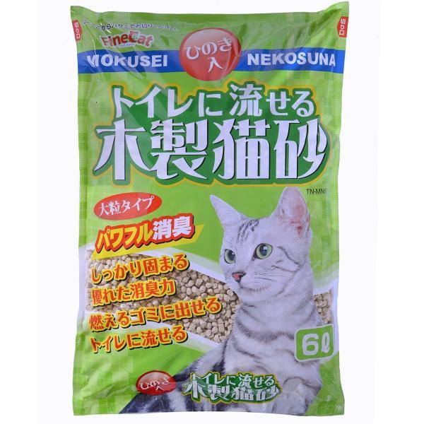 常陸化工 トイレに流せる木製猫砂 6L×6袋 [猫砂セット販売] [同梱不可] [送料無料]