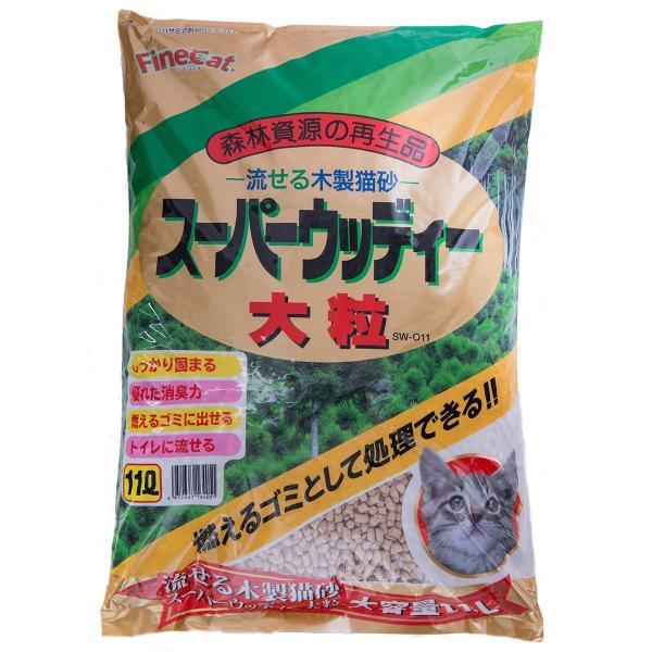 常陸化工 流せる木製猫砂 スーパーウッディー 大粒 11L×4袋 [猫砂セット販売] [同梱不可] [送料無料]
