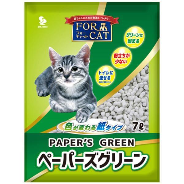 新東北化学工業 フォーキャット ペーパーズグリーン 7L [猫砂] [2484] ※お一人様 2個まで
