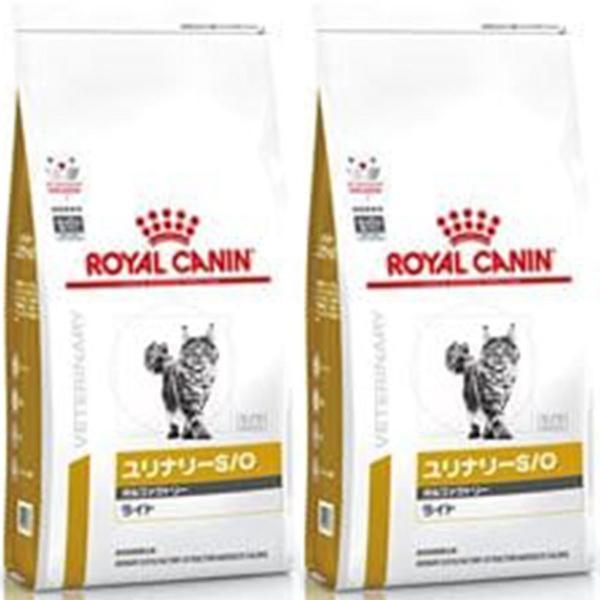 [2袋セット]ロイヤルカナン 食事療法食 猫用 ユリナリー S/O オルファクトリーライト ドライ 4kg