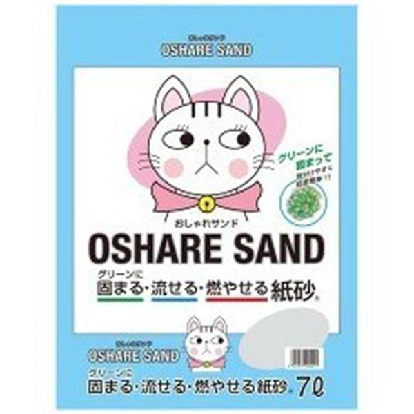 新東北化学工業 おしゃれサンド 7L×6袋 [猫砂セット販売] [同梱不可] [送料無料]
