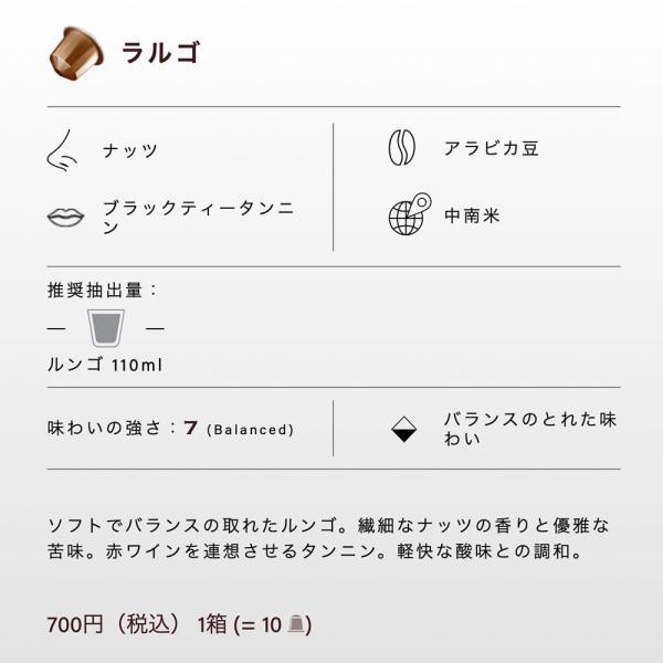 ネスプレッソ用互換カプセル ベルミオ5種類詰め合わせセット(合計50カプセル)カプセル コーヒー|dolcegusto|03