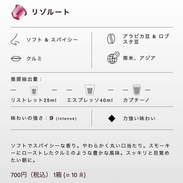 ネスプレッソ用互換カプセル ベルミオ5種類詰め合わせセット(合計50カプセル)カプセル コーヒー|dolcegusto|05