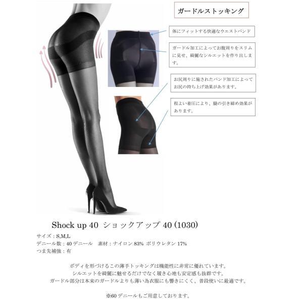 OROBLU オロブル 輸入 靴下 ストッキング タイツ ヨーロッパ 高級 インポート  美尻  イタリア 製  レッグウェア |doll-importlingerie|07