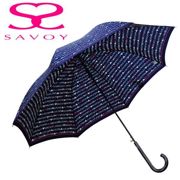 SALE サボイSAVOY31-6048ネイビーベアボーダープリント60cmジャンプ傘クマくま柄傘ネイビー