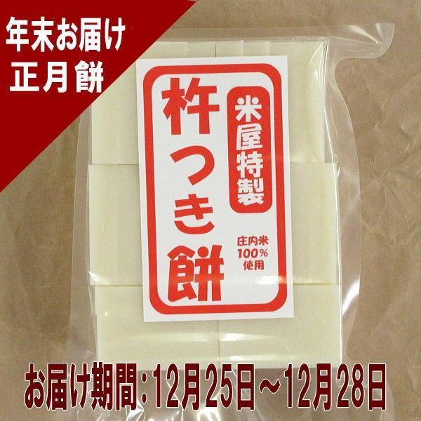 角餅 切り餅 杵つき 1kg 正月用