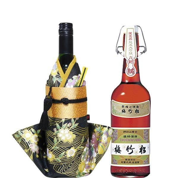 着物ボトルカバー 金彩黒+松竹梅 白壁蔵 純米大吟醸 アンティーク ボトル