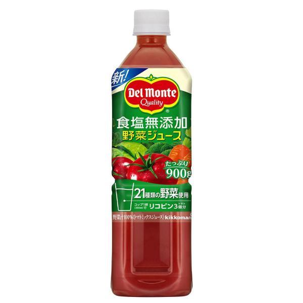 デルモンテ 食塩無添加 トマトジュース 900mlPET 1ケース12本