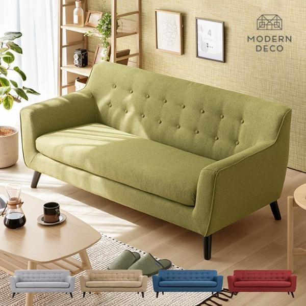 ソファ ソファー 3人掛け sofa ローソファー 3P デザイナーズ カフェ 北欧 Alba