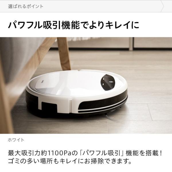 ロボット掃除機 薄型 送料無料 お掃除ロボット ロボットクリーナー 全自動掃除機 水拭き掃除 吸引力 段差乗り越え 静音 静か 自動充電機能 落下防止|don2|14