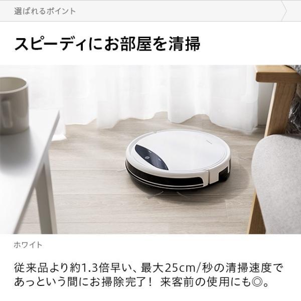 ロボット掃除機 薄型 送料無料 お掃除ロボット ロボットクリーナー 全自動掃除機 水拭き掃除 吸引力 段差乗り越え 静音 静か 自動充電機能 落下防止|don2|15