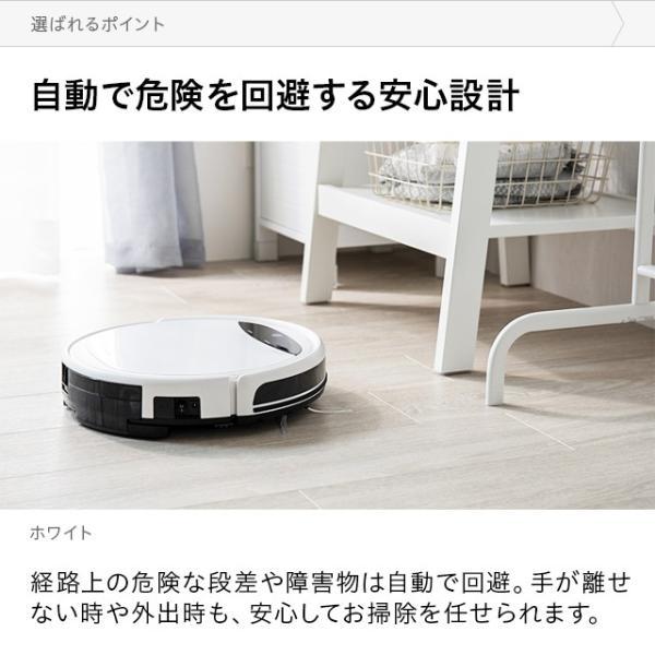 ロボット掃除機 薄型 送料無料 お掃除ロボット ロボットクリーナー 全自動掃除機 水拭き掃除 吸引力 段差乗り越え 静音 静か 自動充電機能 落下防止|don2|05