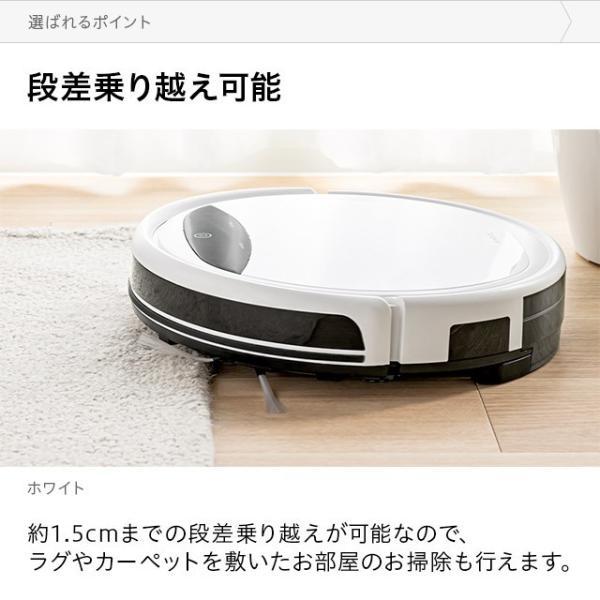 ロボット掃除機 薄型 送料無料 お掃除ロボット ロボットクリーナー 全自動掃除機 水拭き掃除 吸引力 段差乗り越え 静音 静か 自動充電機能 落下防止|don2|06